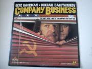 Company Business LaserDisc